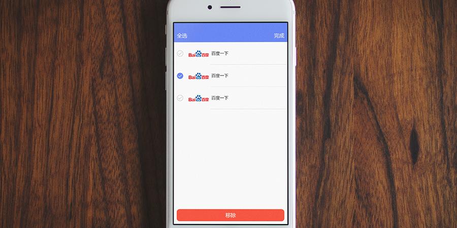 4-NFC详情图3.jpg