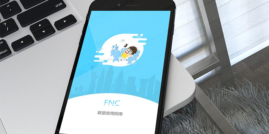 4-NFC详情图1.jpg